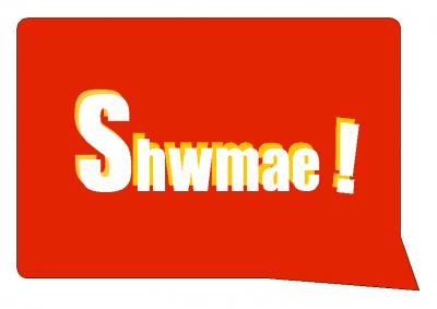 Swigen Shwmae Su'mae