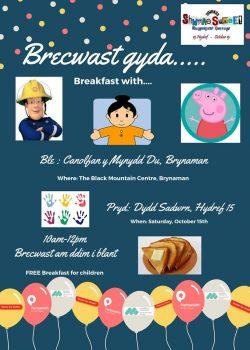 Poster brynaman